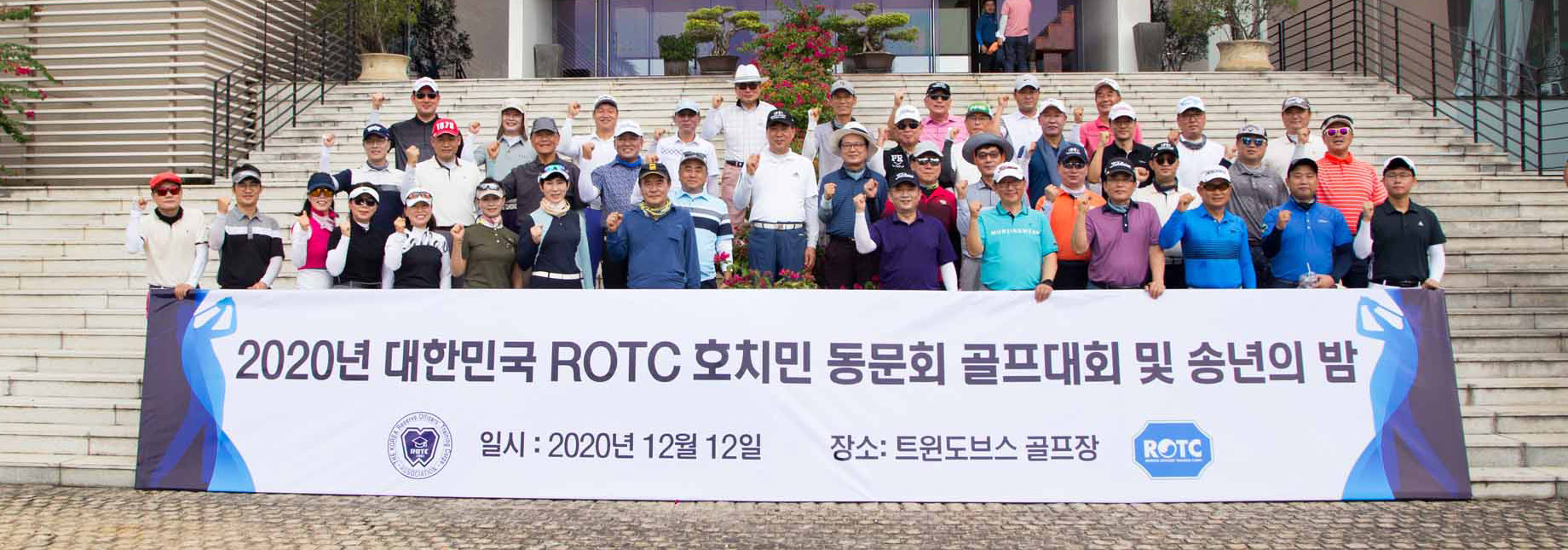 ROTC GROUP on 12th Dec 2020